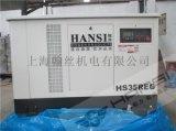 35KW静音汽油发电机