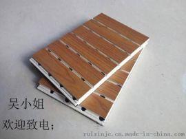 槽木吸音板、木质吸音板瑞鑫隔音材料厂家