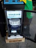 LB-8000K水質自動採樣器