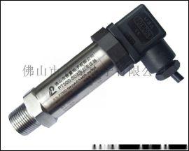 RS485數位輸出壓力變送器