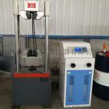 万能材料试验机用什么型号的液压油 济南试验机厂