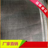钛丝网白色120目丝径0.09mm幅宽1000mm