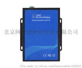阿尔泰 USB8710   数据采集卡