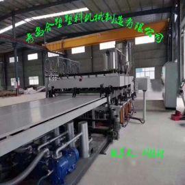 青岛合塑新型PP中空建筑模板生产线公司