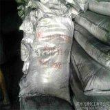家直銷黑鉛粉 固體潤滑劑 防輻射粉 金屬拉絲劑