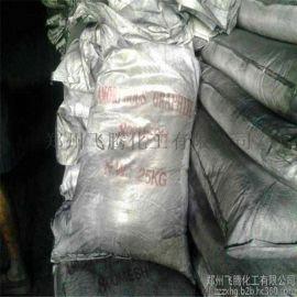 家直销黑铅粉 固体润滑剂 防辐射粉 金属拉丝剂