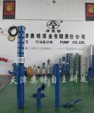 淄博250QJR100大流量热水潜水泵2极