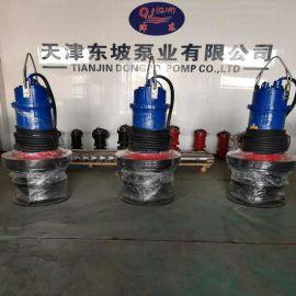 水利用泵 排污式潜水轴流泵