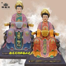 泰山奶奶神像 泰山娘娘碧霞元君佛像 泰山圣母神像