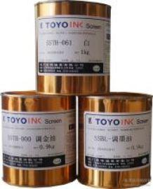 东洋油墨 东洋油墨经销商 东洋金属油墨