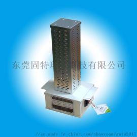光氢离子空气消毒器供应商,珠海光氢离子净化装置