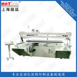 半自动精密大型印刷机 LCD面板印刷 冷光板丝印机