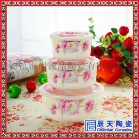 密封陶瓷保鲜碗三件套 可微波炉餐具家用饭碗汤面碗