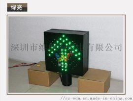 200型车道通行灯 红叉绿箭指示灯 收费站指示器