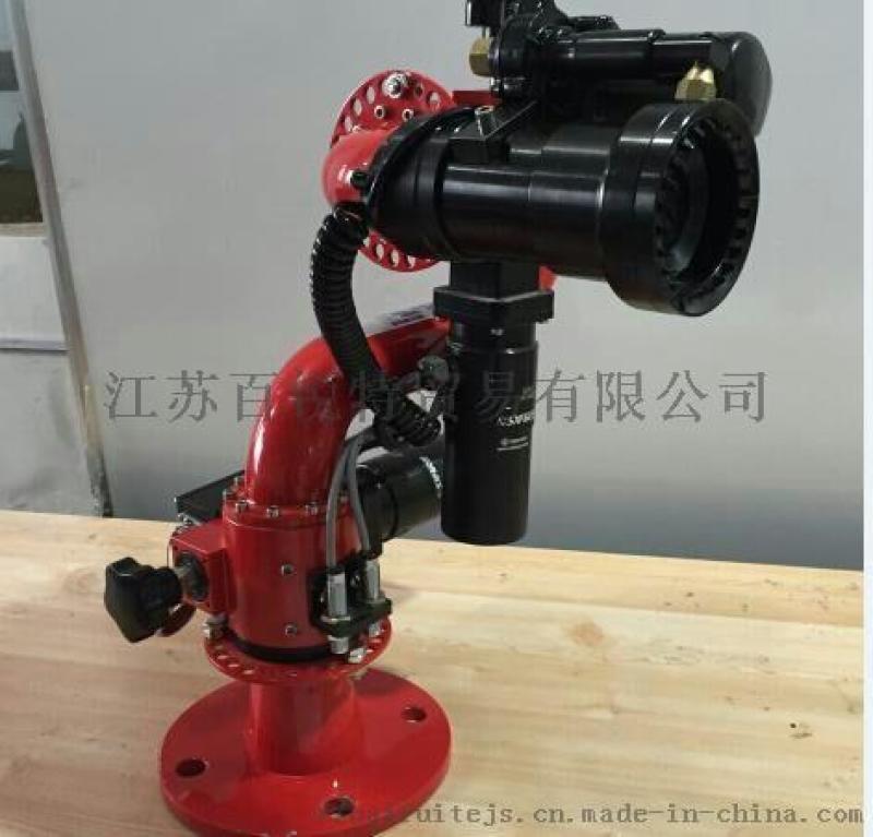 PSKD30-50電控消防炮 304不鏽鋼