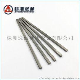 专业生产高品质硬质合金长条