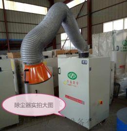 2.2kw单臂焊烟净化器工业移动式空气净化器