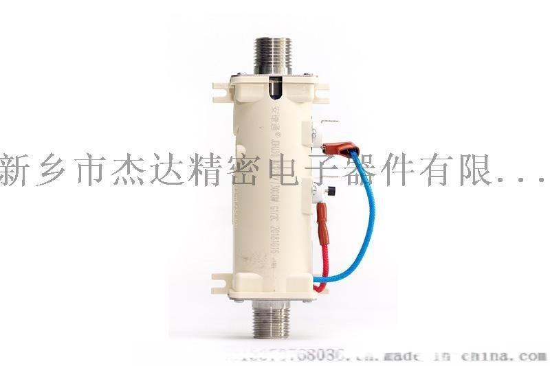 3000W商用飲水機不鏽鋼厚膜發熱體