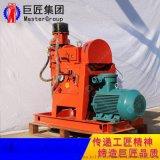 巨匠ZLJ-750型边坡支护钻机液压注浆加固钻机