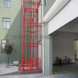 導軌式升降機廠家專業提供導軌式升降機液壓貨梯