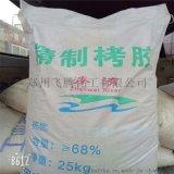 廠家直銷楊梅栲膠 煙囪脫 劑 鍋爐水處理劑 染色劑