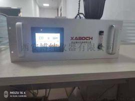 过程气红外法气分析仪器厂家