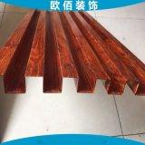 別墅外牆檐口裝飾25*25木紋長城鋁板 50*50紫檀木紋凹凸鋁板