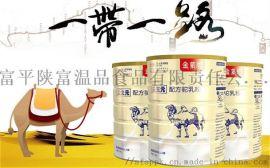 骆驼奶粉厂家招商加盟 骆驼奶粉乳制品