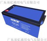 太阳能储能电池.高容量的凝胶,超高容量