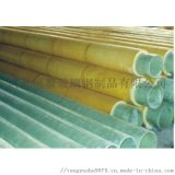 定制各种口径的玻璃钢保温管