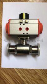 Q681F-16p 卫生级气动球阀 AT双作用气缸