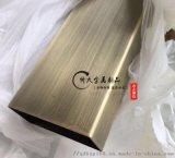 电镀201/304青古铜不锈钢方矩管生产厂家