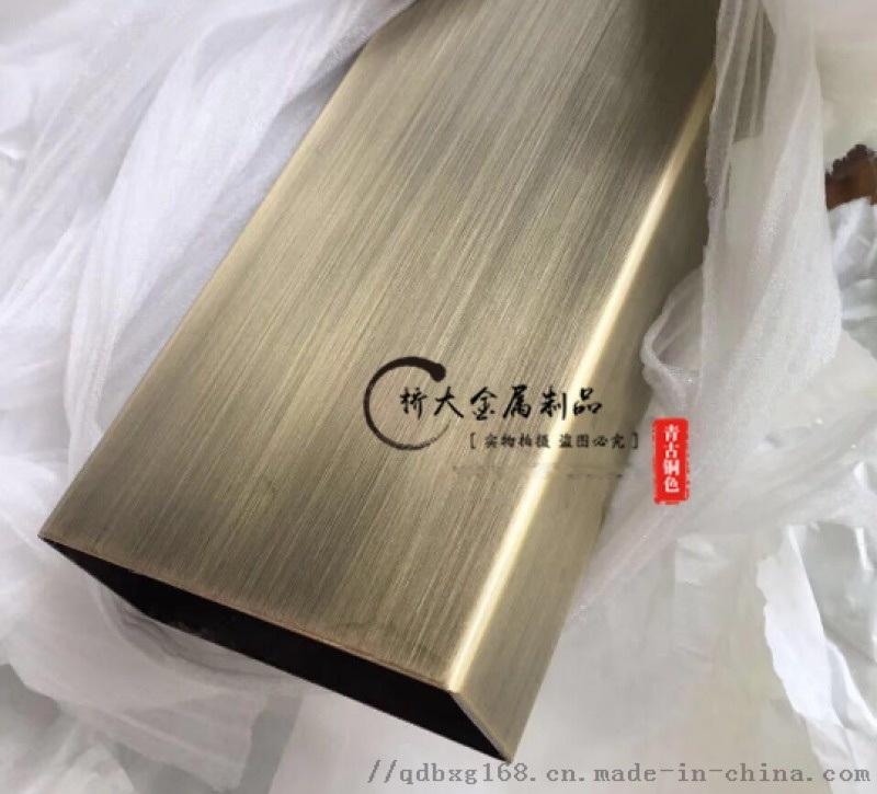 電鍍201/304青古銅不鏽鋼方矩管生產廠家