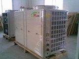 金凱JK-KFXR35空氣源熱泵熱水器