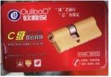 中国品牌新篇章,安之家锁业解读合肥换锁公司电话