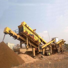 移动式破碎机-新型建筑垃圾破碎机-混凝土破碎机