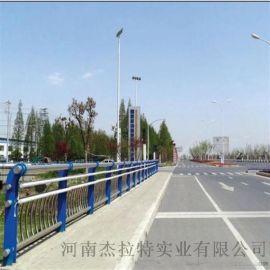 304桥梁河道不锈钢栏杆 防撞安全护栏 景观护栏