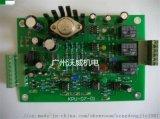 KPU-07-01充电板