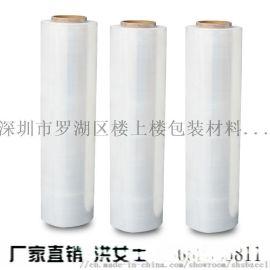 缠绕膜拉伸膜打包膜 工业打包膜