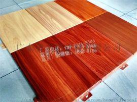 个性墙板生产厂家定制 艺术铝墙面板 造型墙铝板