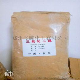 厂家直销三氧化二锑 无氯阻燃剂 橡塑阻燃剂