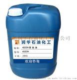 供应商的400SN基础油用途和报价