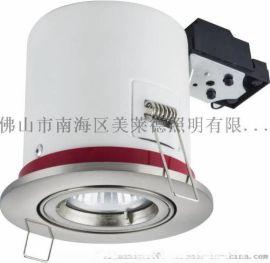 LED防火筒灯 卤素防火筒灯 ML-1316筒灯