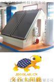 分体承压平板太阳能热水器 上海交谷太阳能热水器