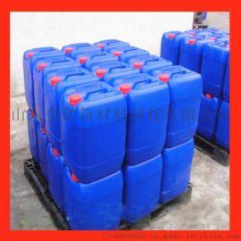 现货 氟锆酸 45%含量 量大优惠