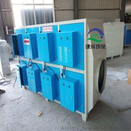 专业油烟净化器废气处理低温等离子设备