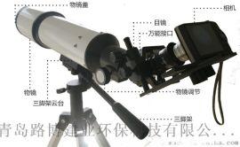 路博LB-801A林格曼数码测烟望远镜