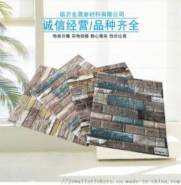 3d立体装饰卧室客厅电视背景墙6mm复古彩砖墙贴