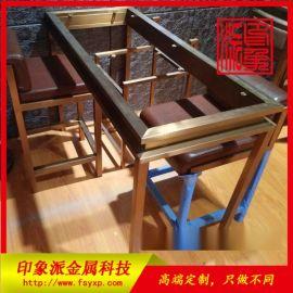 印象派高端定制拉絲古銅不鏽鋼櫃臺 不鏽鋼制品