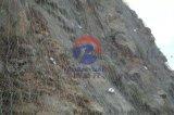 贵州边坡sns防护网厂家提供安顺主动防护网国标产品